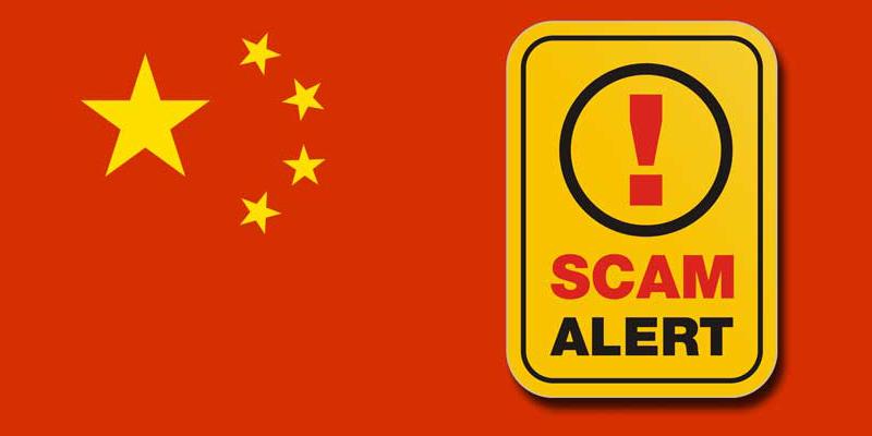 Смертная казнь за  скам — ICO в Китае