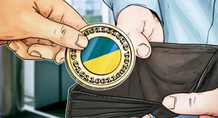 Нацбанк Украины даёт добро на майнинг биткоинов