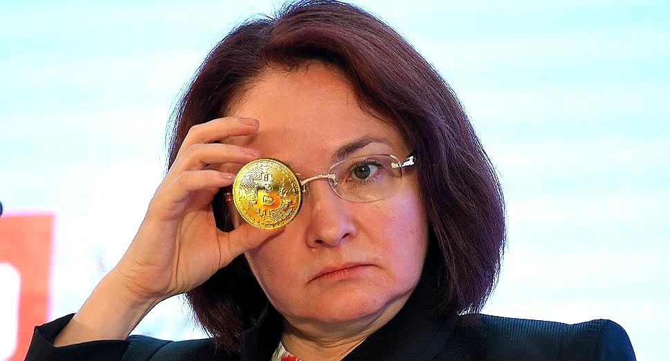 Центробанк не готов признавать криптовалюты