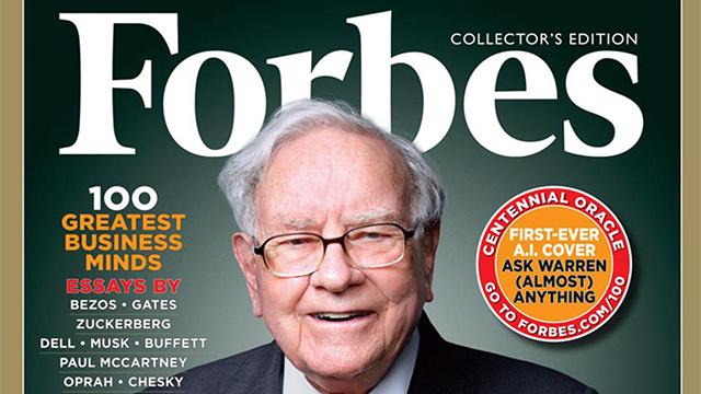Самые перспективные криптовалюты для инвестиций от журнала Форбс