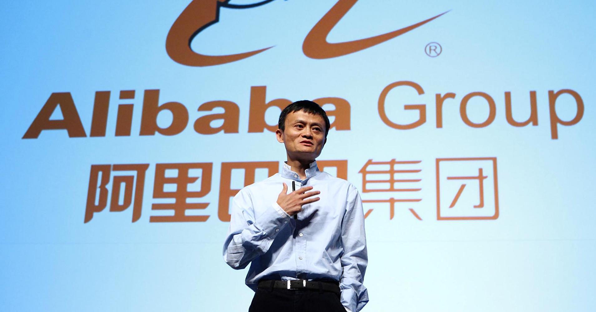 Alibaba запускает майнинг в Китае