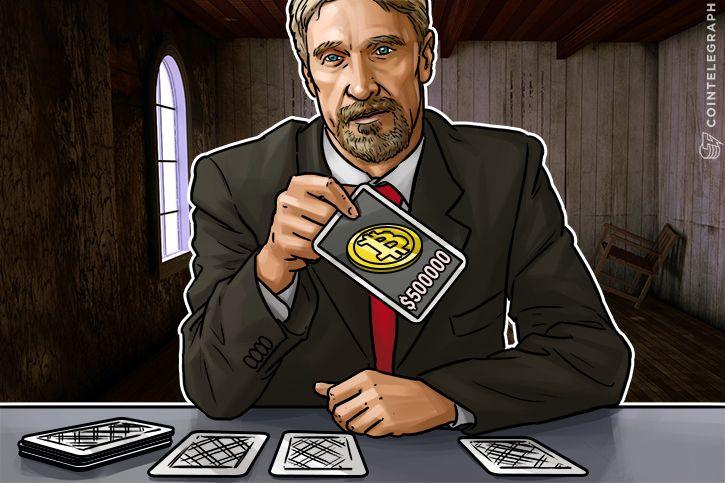 Джон Макафи пообещал съесть свой пенис, если биткоин не  достигнет $500 000