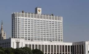 Российские власти рассматривают запуск  стейблкоина