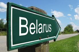 В Беларуси запускают первые в мире токенизированные гособлигации