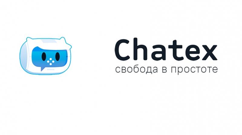 Что такое chatex ?