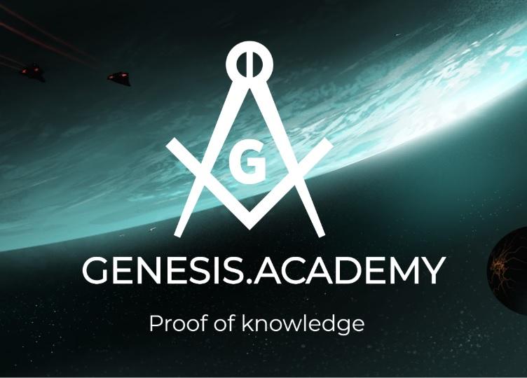 Академия GENESIS