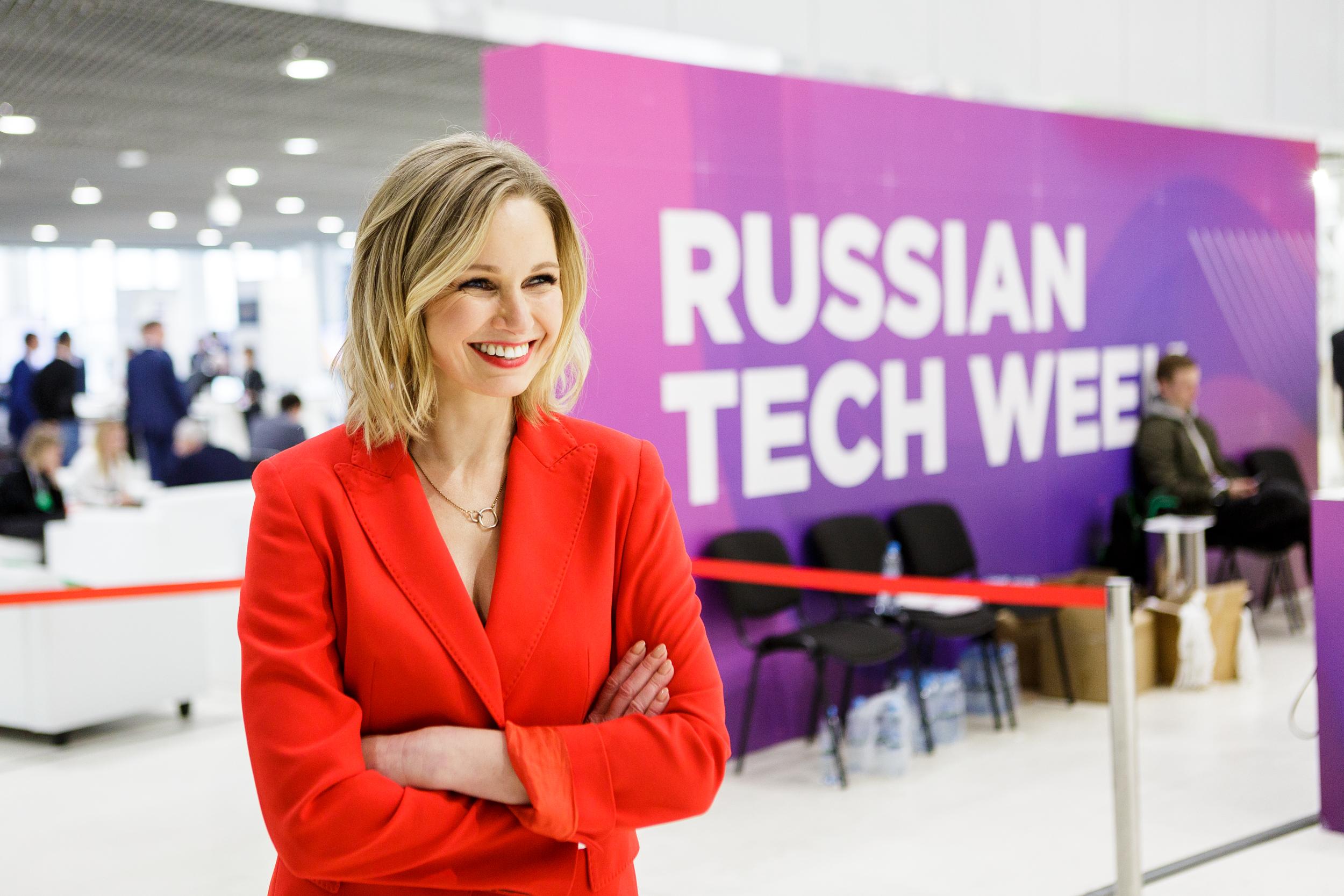 Tech Week 2020 выставка об инновационных технологиях для бизнеса @ Технологический парк Сколково