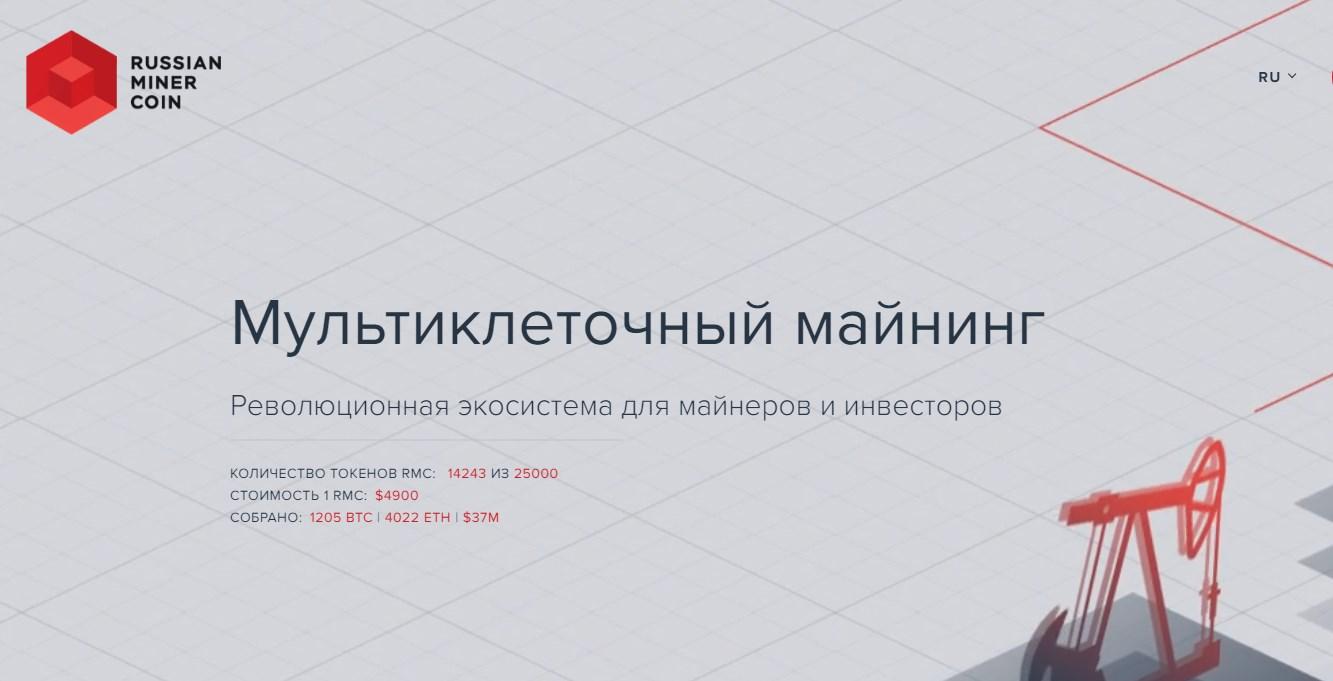 В России произведут майнеры нового поколения под брендом Sunrise, В США выявили мошеннические ICO бизнесмена Максима Заславского