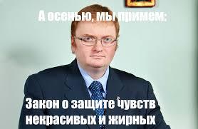 Госдума может ввести административную ответственность за майнинг биткоина