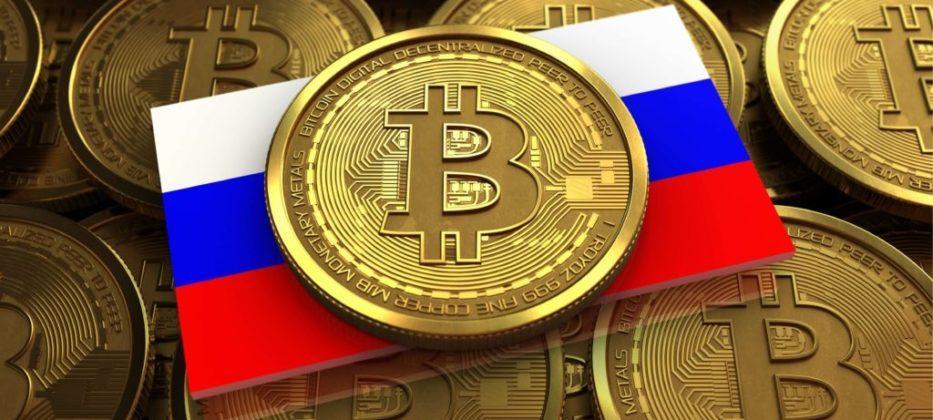Россия делает правовой механизм ареста виртуальных активов для их ареста и конфискации