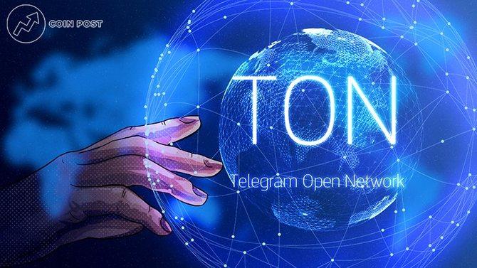 Децентрализованный интернет от Telegram