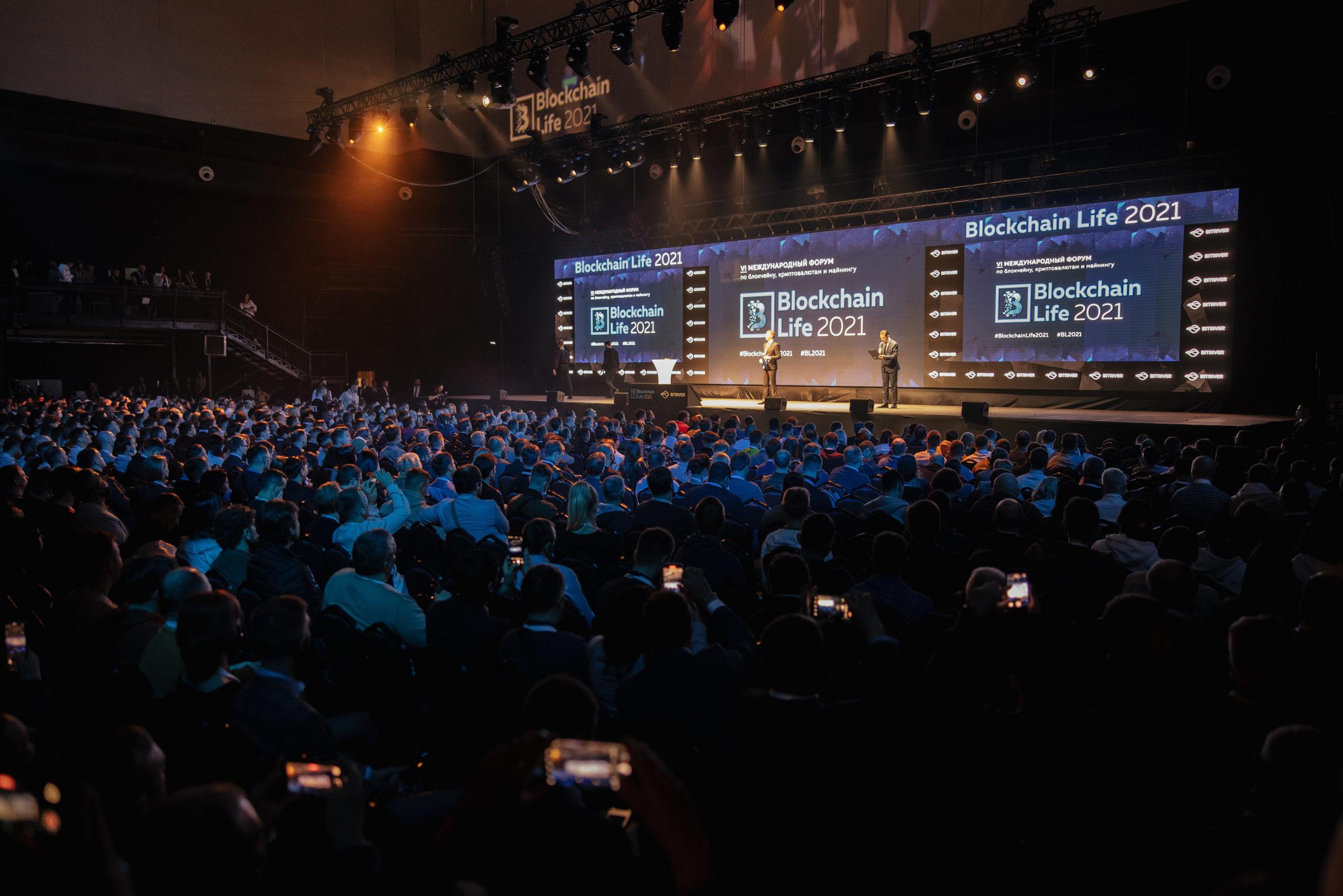 В Москве состоялся 6-ой международный форум Blockchain Life 2021.
